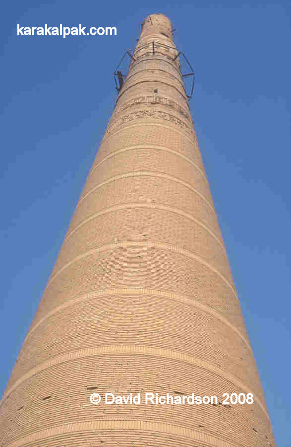 Lower section of minaret