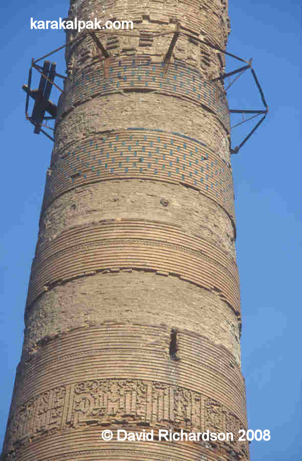 Upper section of minaret